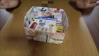 簡単!チラシでゴミ箱作り thumbnail