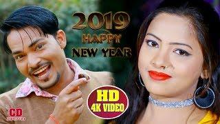 Happy New Year Song ऐ जान तानी खोल मोबाईल Superhits Bhojpuri 2019 Ka