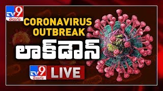 india Under Lockdown LIVE || Coronavirus Exclusive Updates - TV9