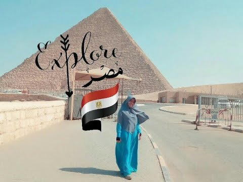 EXPLORING CAIRO || EGYPT TRAVEL 2018 vlog مصر