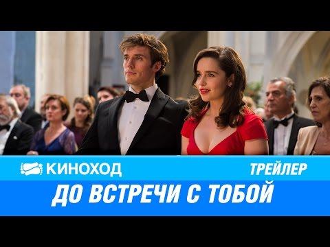 Вакансии и работа в ресторанах, кафе и барах Москвы