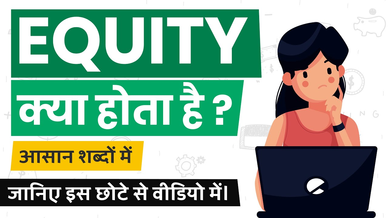 Download What is Equity in investing? Equity Kya Hota Hai? Simple Explanation in Hindi | Equity Markets