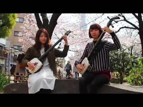 Sakura by KiKi - 桜変奏曲 輝&輝 - Tsugaru Shamisen 津軽三味線