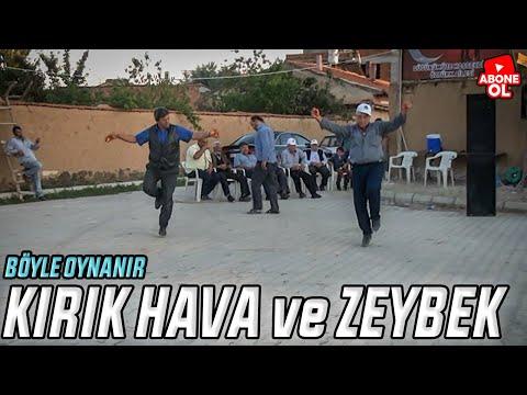 Süper Kırık Hava ve Zeybek Oyunu Çayırbağ/Afyon (ADF Official Video)