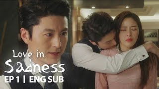 """Ryu Soo Young """"What I love the most is that only I cant touch it"""" [Love in Sadness Ep 1]"""
