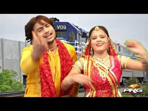 Sun Mari Ladi    Railghadi    Bankiyarani Mataji Bhajan    RAJU ALBELA    FULL HD VIDEO