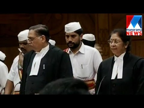 Bar association against Bombay High Court Chief Justice Manjula Chellur  | Manorama News