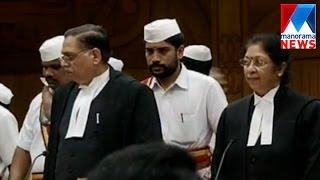 Bar association against Bombay High Court Chief Justice Manjula Chellur  | Manorama News