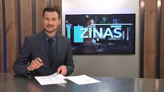 Latvijas ziņas (20.07.2020)