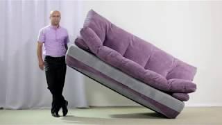 """Бескаркасный диван """"Люси"""" видеообзор"""