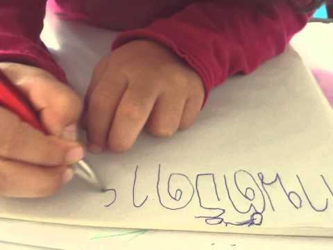 หัดเขียนชื่อตัวเองเป็นภาษาไทยคะ ^^