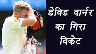 David Warner dismissed by Navdeep Saini in warm up match against India | वनइंडिया हिन्दी