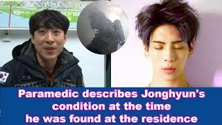 Paramedic describes Jonghyun