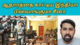Result eppo varum | India-China border talks | Tamil | Siddhu Mohan