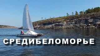 Белое море Соловецкий монастырь Кузова рыбалка на камбалу
