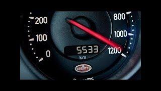 شركة بوجاتي تتمكن من صناعة أسرع سيارة في العالم !!