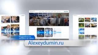 Наведение порядка в сфере ЖКХ(Проблемы ЖКХ – одни из самых острых не только в Тульской области, но и во всей России. И связаны они во много..., 2016-09-12T11:26:53.000Z)