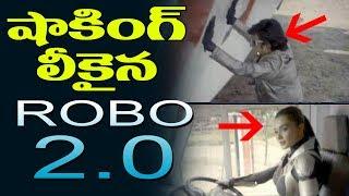 Robo 2.0 Movie Leaked Online | Rajinikanth | Amy Jackson | Shankar | Akshay Kumar | Top Telugu TV