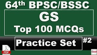 BPSC | BSSC | 64th BPSC के लिए  GS के Top 100 Question, Practice Set #2