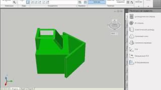 «Куб измерений» в AutoCAD 2010 (42/45)