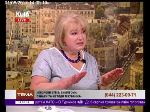 Телеканал Київ: 01.08.17  Громадська приймальня 14.00