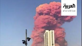 دمار وخراب دماء وحزن.. مشاهد مؤلمة في بيروت بعد الانفجار