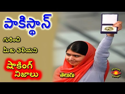 Amazing & Surprising Unknown Facts about Pakistan in Telugu by Planet Telugu