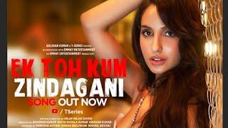 ek-to-kam-zindagani-hai-full-song-with-lyrics-marjaavaan-songs