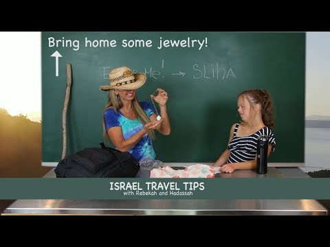 """Israel Travel Tips: """"Excuse Me?"""" Israel Jewelry and Dealing with Merchants"""