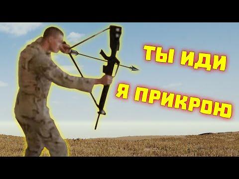 Лютые приколы в играх | WDF 206 | МИНУС 3! ЮХУ!