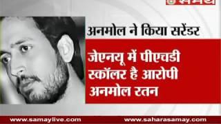 JNU rape case accused Anmol Ratan surrendered