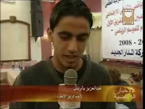 Libya Sport News