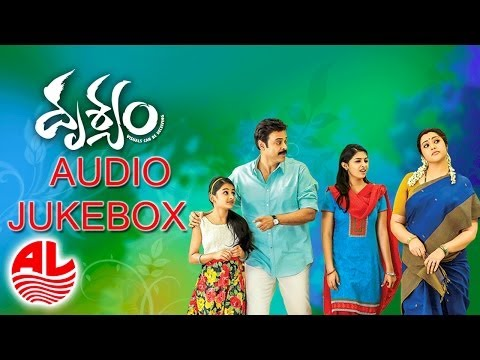 Drishyam || Jukebox || Venkatesh & Meena [HD] || Telugu Movie