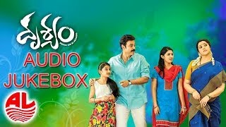Drishyam || Jukebox || Venkatesh & Meena [HD] || Telugu Movie