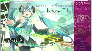 Gambar cover ryo Supercell feat  Hatsune Miku 初音ミク    Melt  メルト Original Video   Niconico Video GINZA