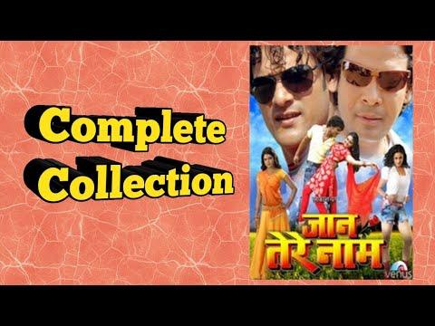 Jaan Tere Naam Bhojpuri Movie Box office...