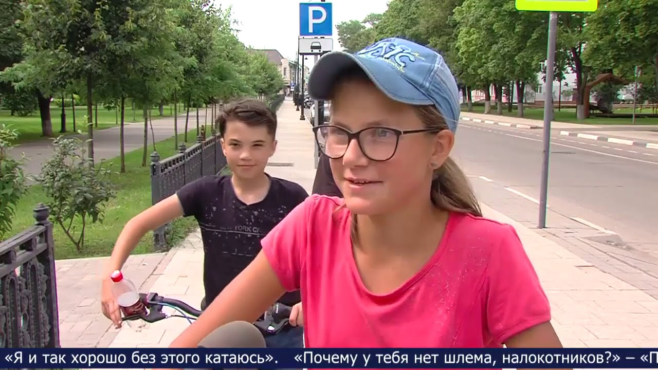 Видео. Новости Коломны 6 августа 2020