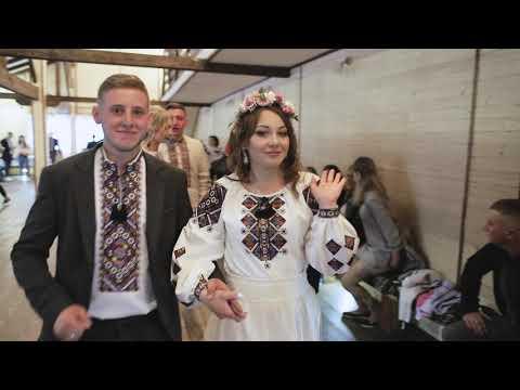 Весільні танці укр.нар