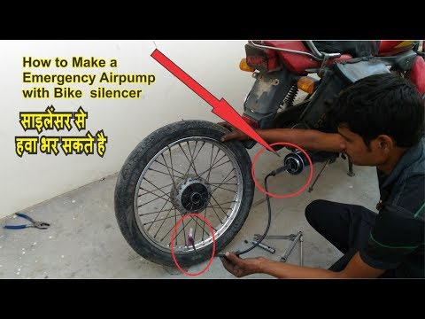 New Home invention 2017 Desi Indian Jugad...