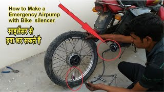 New Home invention 2017 Desi Indian Jugad Make Desi airpump with motorcycle silencer Scince Project