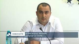 """ГЕРБ: """"Визия за България"""" на БСП е див популизъм, с който ще останем в периферията на ЕС"""