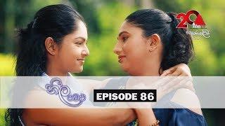 Neela Pabalu  | Episode 86 | Sirasa TV 10th September 2018 [HD] Thumbnail