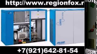 Винтовые компрессоры ALUP LENTO. Надёжные компрессоры.(, 2012-10-19T15:24:24.000Z)