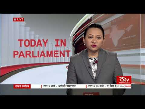 Today in Parliament News Bulletin | Mar 05, 2018 (10:45 am)