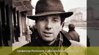 Юрский, Сергей Юрьевич - Биография