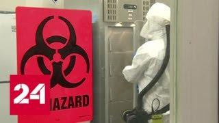 Лаборатория смерти под Тбилиси: опубликованы записи об опытах над людьми и биологическом оружие - … thumbnail