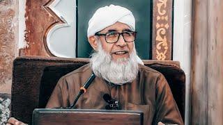 ٢٢ مايو، ٢٠١٨ محاضرة شيقة لفضيلة الشيخ فتحي أحمد صافي