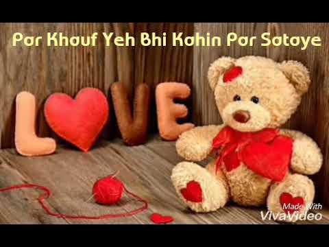 Hai Dil Ko Teri   Aarzoo Cover    beautiful WhatsApp Status   Vocals by Shubham Dubey  