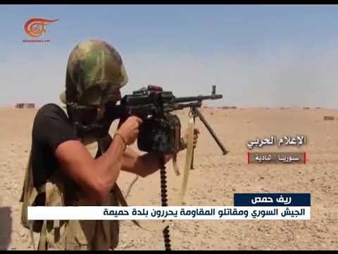 دحر الجيش السوري الارهابيين التكفيرين المجرمين القتلة