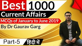 1000 Best Current Affairs of last 6 months in Hindi Set 5 - January to June 2019 by Dr Gaurav Garg
